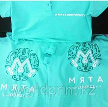 Нанесение логотипа на футболки, одежду, ткань