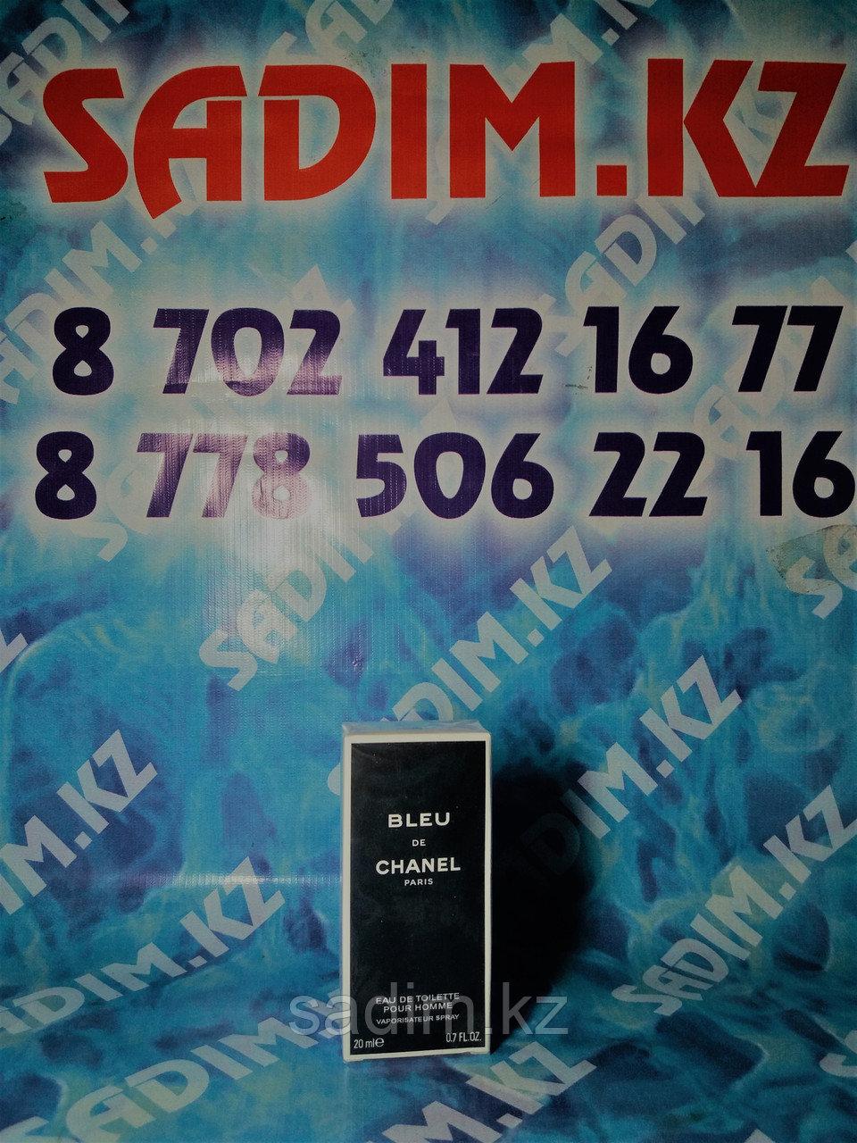 Bleu de Chanele Мини (20мг)