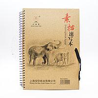 Скетчбук для зарисовок, А5, 50 листов