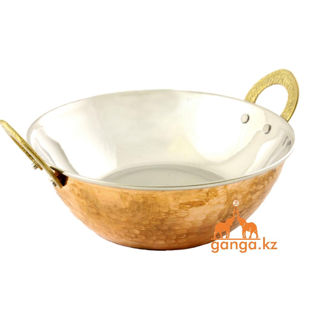 Медная посуда Жаровня (0.7 литра, диаметр - 17 см, высота - 5 см)