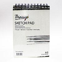 Скетчбук для зарисовок,210*148 мм, 60 листов