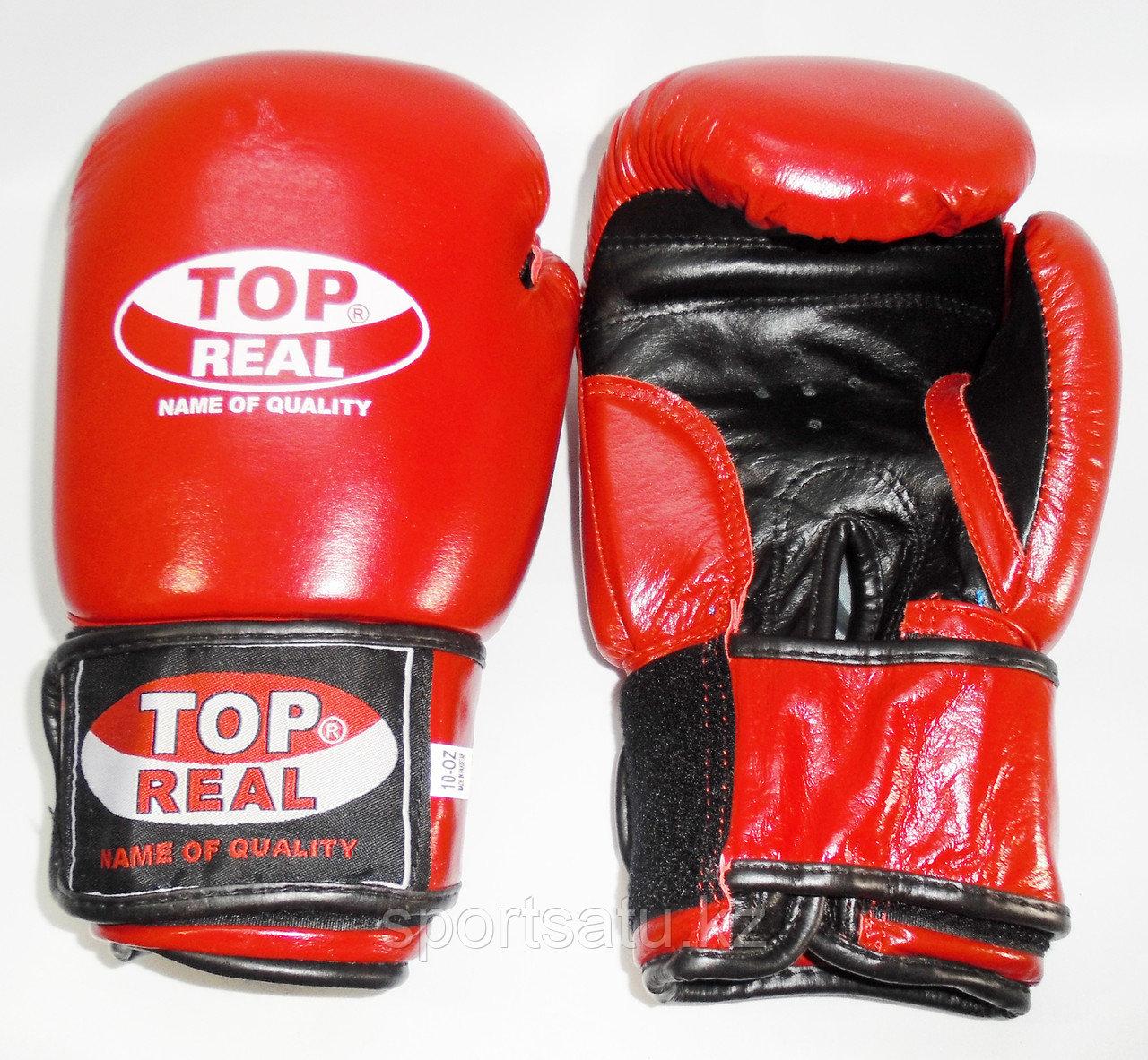Боксерские перчатки TOPREAL кожа