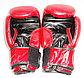 Боксерские перчатки TOPREAL кожа, фото 4