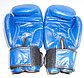 Боксерские перчатки TOPREAL кожа, фото 5