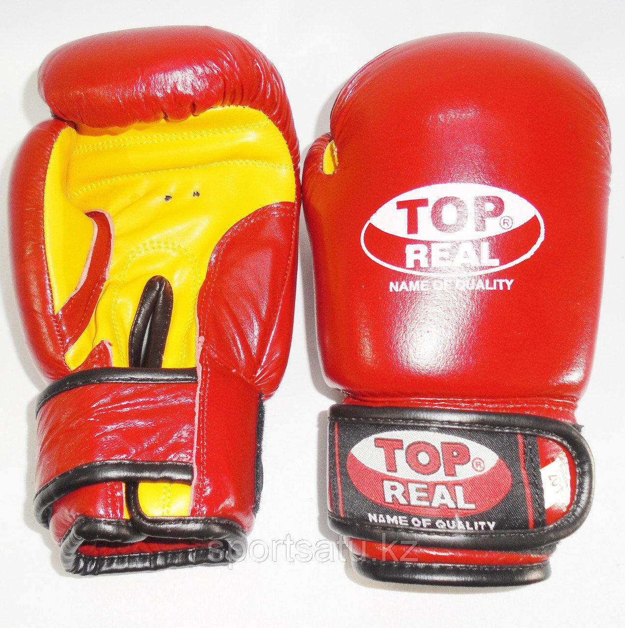 Боксерские перчатки TOPREAL (детские, кожа)