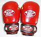 Боксерские перчатки TOPREAL (детские, кожа), фото 5