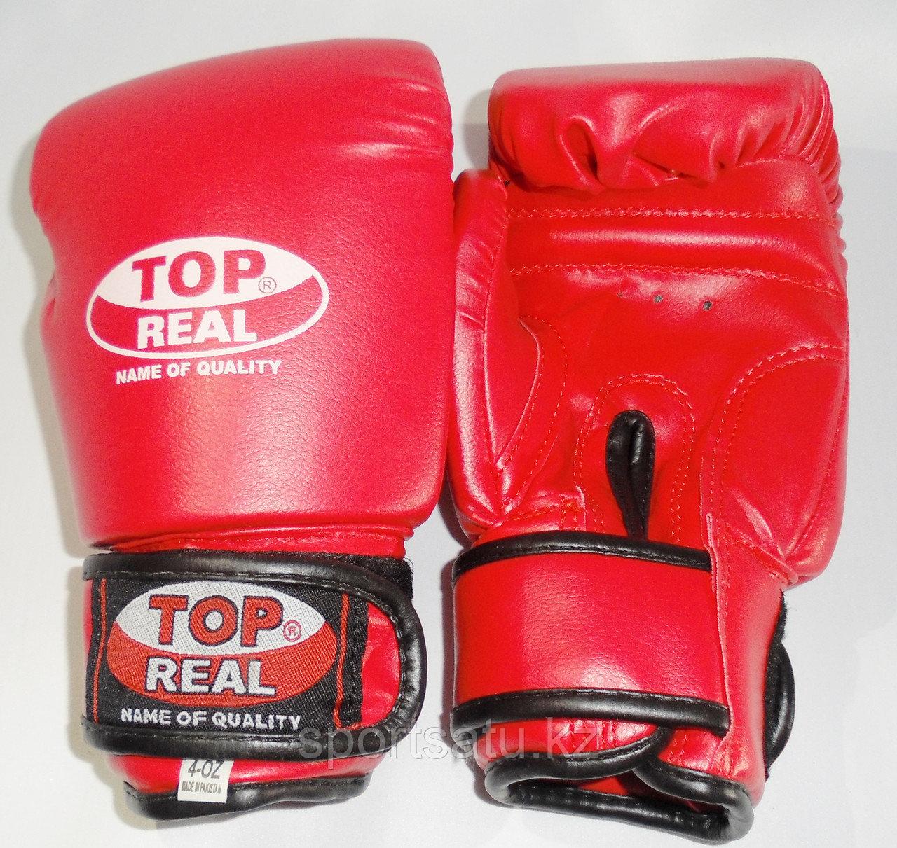 Боксерские перчатки TOPREAL (детские, кожа/зам)