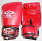 Боксерские перчатки TOPREAL (детские, кожа/зам), фото 5