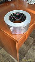 Скотч алюминиевый, армированный/стекловолокно Rizzolli Scother tape ALU-Glass 110 микрон *50 мм*25 м