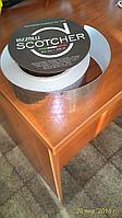 Скотч армированный - Rizzolli Scother tape Reinforced - 125 микрон*75 мм*25 м
