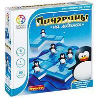 Логическая игра Bondibon Пингвины на льдинах , арт. SG 155 RU, фото 1