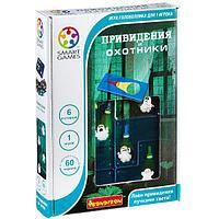 Логическая игра-головоломка BONDIBON Охотники и Привидения, арт. SG 433 RU., фото 1