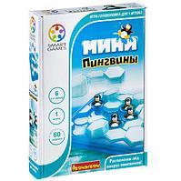 Логическая игра BONDIBON Мини-пингвины, арт. SG 431 RU., фото 1
