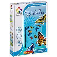 Логическая игра BONDIBON Бабочки, арт. SG 439 RU., фото 1