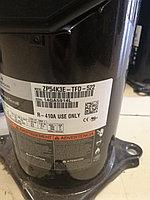 Холодильный компрессор COPELAND ZP54K5ETFD522