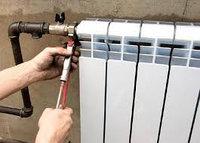 Ремонт и установка систем отопления любой сложности