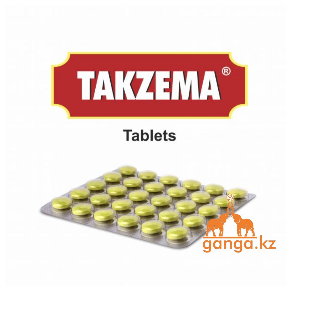 Такзема от экземы (Takzema CHARAK), 30 таб./1блистер