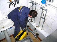 Услуги сантехника быстро и качественно Алматы