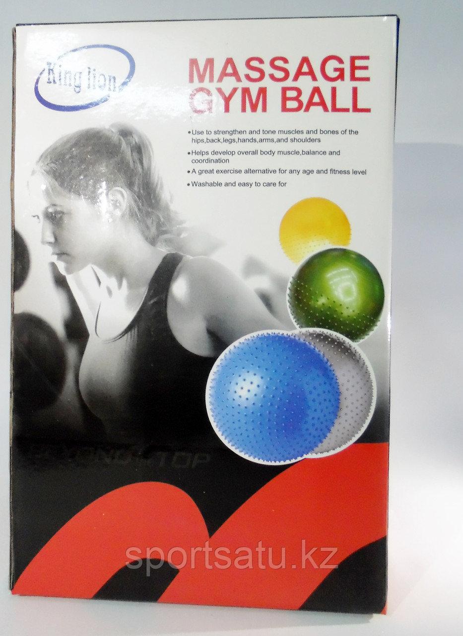 Гимнастический мяч MASSAGE GYM BALL - фото 3