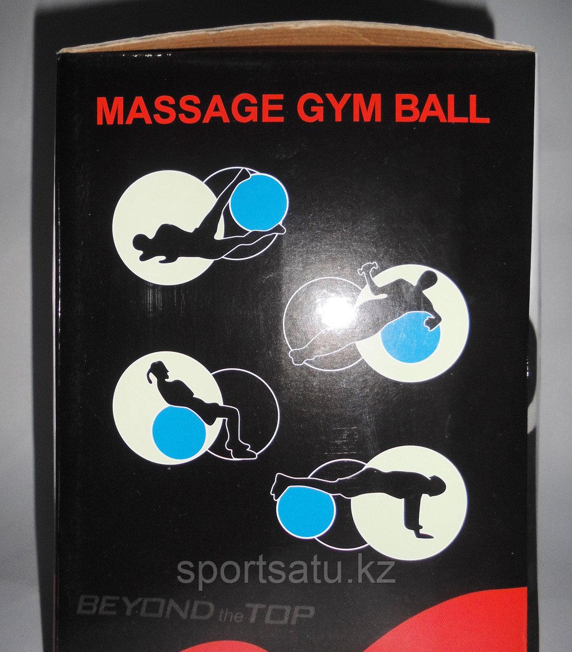 Гимнастический мяч MASSAGE GYM BALL - фото 4