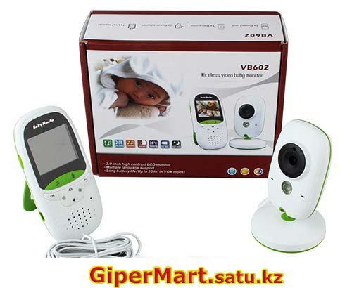 Беспроводная видеоняня Baby monitor VB602 с ночной подсветкой, фото 2