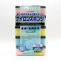 Кухонные губки для мытья посуды, разноцветные, 5 шт.