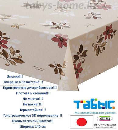 """Скатерть-клеенка20 м """"MEIWA"""" LP-241 RE 140 см, фото 2"""