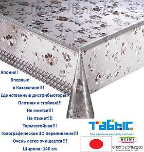 """Скатерть-клеенка20 м """"MEIWA"""" LP-154 PK 140 см, фото 2"""