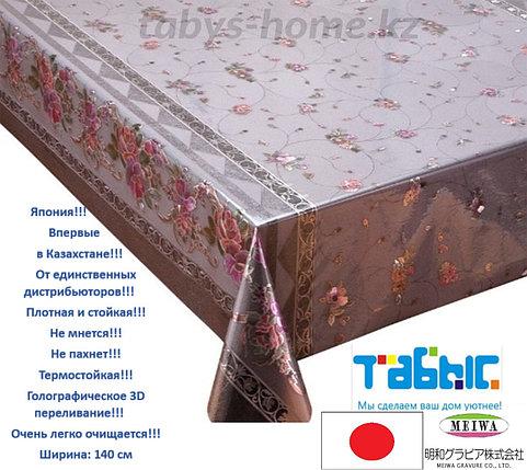 """Скатерть-клеенка 20 м """"MEIWA"""" LP-165 PK 140 см, фото 2"""