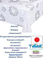 "Скатерть-клеенка 20 м ""MEIWA"" OPA-02 WH 130 см"