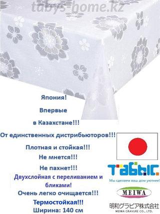 "Скатерть-клеенка20 м ""MEIWA"" OPA-02 WH 130 см, фото 2"