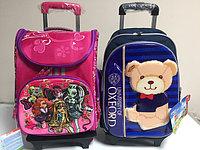 Школьные рюкзаки на колесах дл...