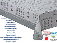 "Скатерть-клеенка ""MEIWA"" LP-232 GY 140 см."