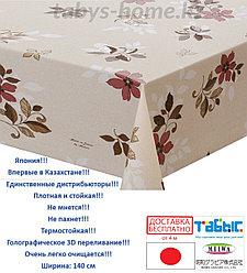 "Скатерть-клеенка ""MEIWA"" LP-241 RE 140 см"