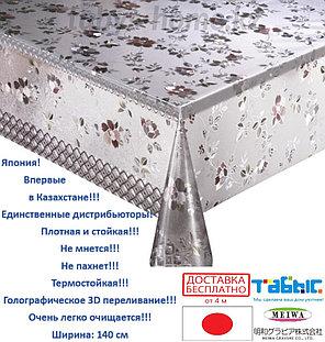 """Скатерть-клеенка """"MEIWA"""" LP-154 PK 140 см, фото 2"""