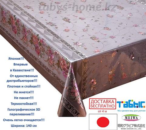 """Скатерть-клеенка""""MEIWA"""" LP-165 PK 140 см, фото 2"""