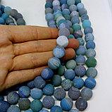 Агат голубой с друзой, матовый, 12 мм, фото 2