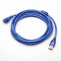 Кабель USB удлинитель 3 метра