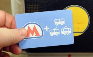 Изготовление транспортных карт