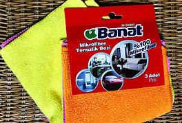 Товары BANAT