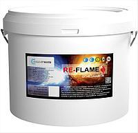 Огнезащита RE-FLAME
