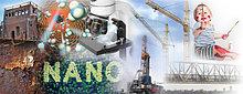 «Инновационные технологии»