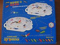 Игровой набор Zhorya жуки догонялки