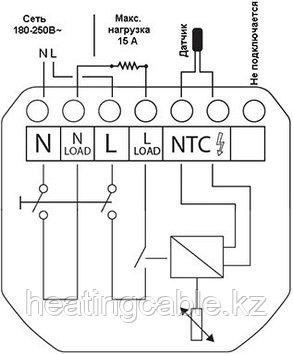Терморегулятор Devireg 530, фото 2