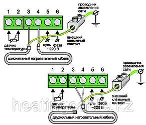 Терморегулятор ТЕПЛОЛЮКС-520, фото 2