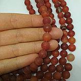 Агат оранжевый, матовый, 8 мм, фото 2