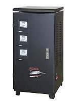 Стабилизатор АСН-15000/3-ЭМ