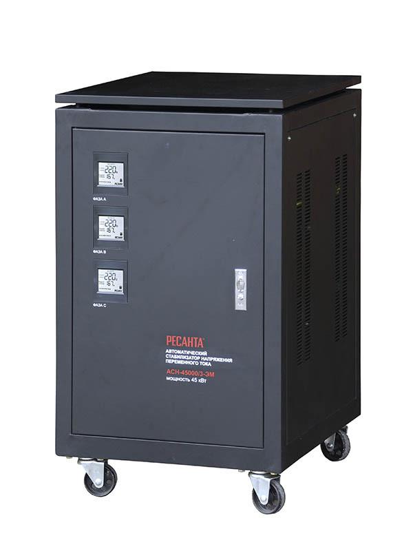 Стабилизатор АСН-45000/3-ЭМ