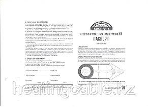 Нагревательная секция НК 17м-250Вт, фото 2