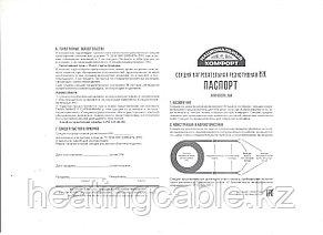 Нагревательная секция НК 28м-460Вт, фото 2